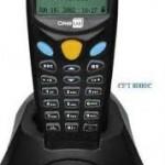 Sản Phẩm - Máy kiểm kê kho CPT80000C