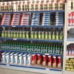 Giá kệ sắt siêu thị - KTP018