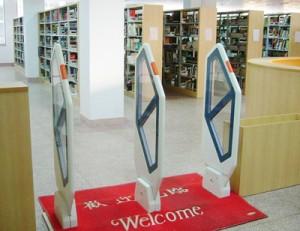 Cổng từ an ninh - Cổng từ an ninh thư viện, nhà sách