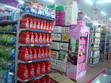 Tin Tức - Cửa hàng giá kệ siêu thị tại Cao Bằng
